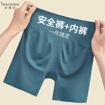Safety pants female belly insurance underwear two-in-one anti-light non-crimping incognito thin flat leggings summer