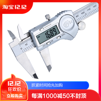 Syntek High precision vernier caliper stainless steel caliper digital display electronic caliper 0-150mm Waterproof Splash