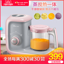 Cubs auxiliary Food Machine Baby multi-function steaming heat integrated baby cooking Machine Grinder Mini fully automatic tool