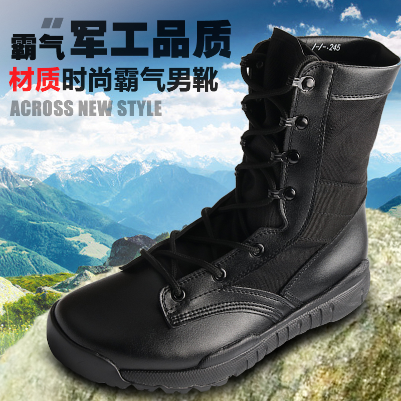 [The goods stop production and no stock][The goods stop production and no stock]CQB light combat boots shock absorber outdoor climbing boots commando tactical boots 07 combat boots breathable men's military boots