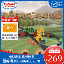Thomas Track Master Series Carly and Broken Bridge Set Alloy Trolley Set Childrens Toys 3 Years Old