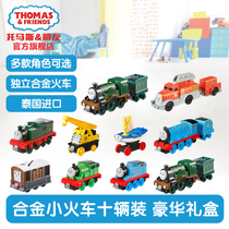 Train Thomas and friends alloy 10 gift box a conventionalpropeller toy Thomas train