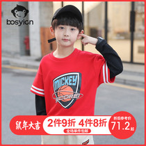 Dr. clothing into childrens clothing boys yangqi sweater 2020 new spring Korean version of the Big childrens sportswear fake two