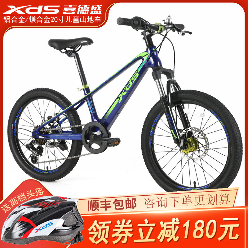 Xi Deshengs new childrens bicycle 20 inch variable speed mountain bike magnesium alloy boys and girls primary school students