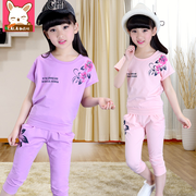 Suit for girls girls 2017 new summer clothes children children two sets of leisure sports wear short sleeved