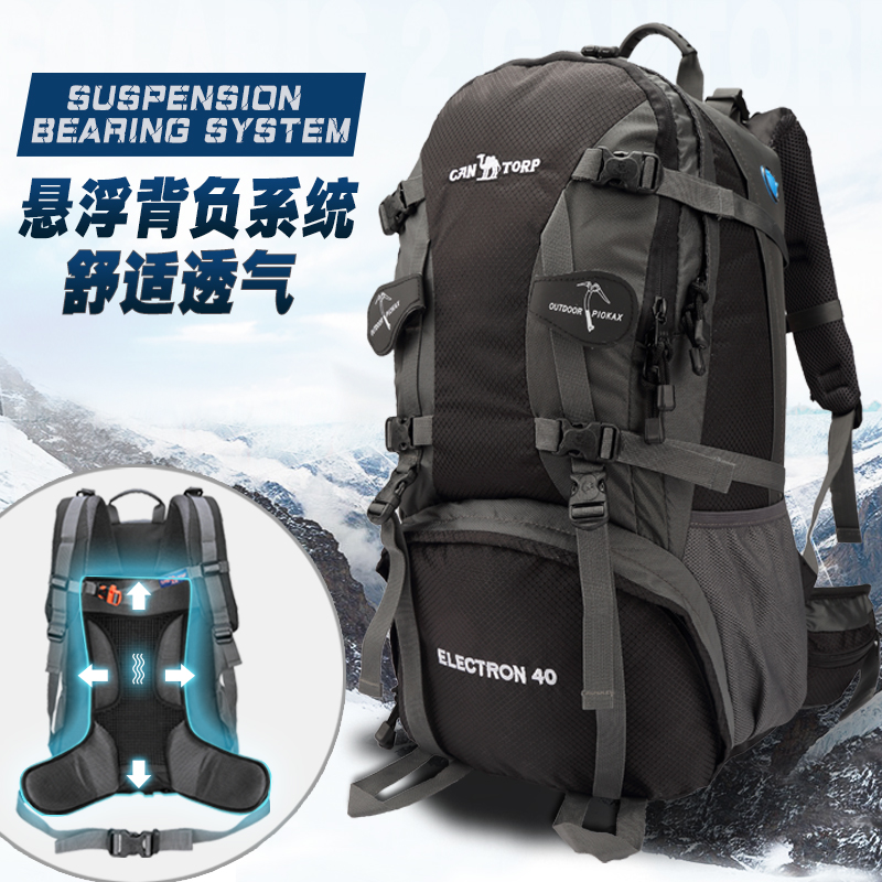Camel Mountaineering Bag Outdoor Backpack Shoulder Waterproof Travel Bag for Male and Light Travel Bag for Female