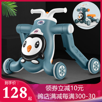 Toddler toddler stroller three-in-one toddler stroller anti-roll-over o-leg toy car