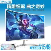 PHILPS 31.5 inches curved display 328E8QSW computer screen 27 curved screen HD 32