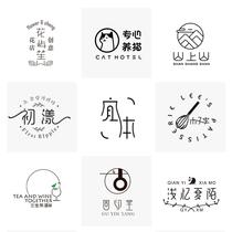 logo design original marque déposée société de restauration déposée société de bande dessinée de marque de bande dessinée marque de marque de porte de porte logo conception