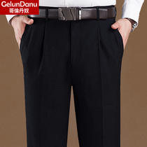 Middle-aged dad loose straight tube business big code casual Suit pants