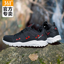 361 degree official authentic 2018 spring new men wear multi-purpose hiking mountain outdoor sports shoes