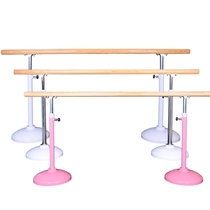 Low-cost sales of home or classroom Mobile Dance Pole 10-piece Logistics please contact customer service