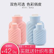 Antarctic silicone hot water bag water warm hand treasure mini warm belly warm palace with water warm water bag small woman