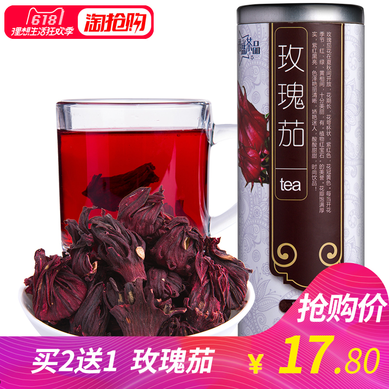 Yasheng Herbal Tea Roselle Dried Flower Roselle Luo Shenhua Fruit Tea Vitamin C Tea 50g Canned Flower Tea Combination Package