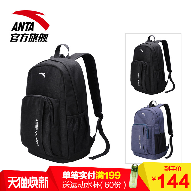 Anta official website flagship store shoulder backpack 2019 new large-capacity travel sports bag student school bag computer bag