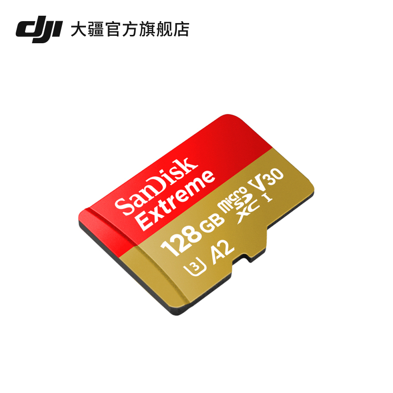 SanDisk SanDisk 128GB high-capacity high-speed microSD card accessories