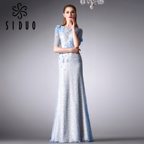 SI Annual conference evening gown female slim dress host dress long banquet dress 80464