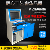 Custom PC industrial cabinet CNC machine tool computer cabinet multi-function combination computer cabinet dustproof computer cabinet