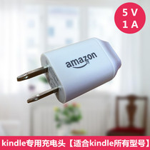 Kindle Dedicated charger voyage paperwhite13 generation 958 plug 558 charging head