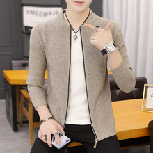 2019 spring and autumn new men's Korean version knitted sweater men's cardigan sweater fashion handsome coat, thin clothes.