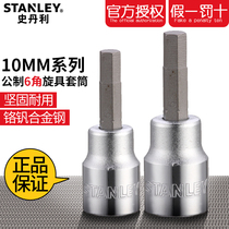 Stanley 10MM Metric 6 angle pneumatic inner hexagonal swivel sleeve stroke gun wrench inside hexagon batch Head