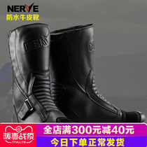 German NERVE motorcycle riding boots motorcycle boots male waterproof anti-drop motorcycle boots Knight boots racing boots