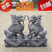 Factory direct stone Kylin lucky town house to ward off evil evil feng shui ornaments pair of bluestone Kylin Pixiu lion