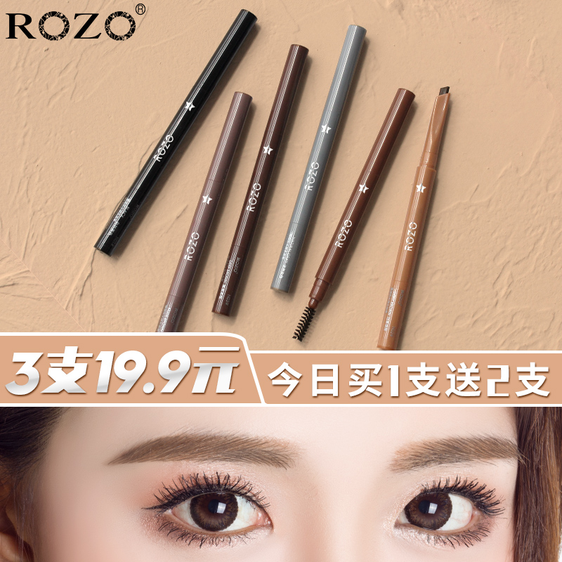 ROZO six-color eyebrow pen waterproof long-lasting non-decolored ultra-fine head extremely fine sweat-proof non-dizziness female beginners