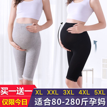 200 kg large size pregnant women safety pants anti-walking summer thin five pants outside wear modalto abdominal spring and summer