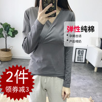 Breastfeeding autumn shirt cotton pregnant women pajamas spring and autumn maternity long-sleeved feeding single piece monthly clothing underwear winter