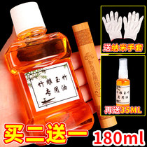 Solid bamboo maintenance oil Jade bamboo Gourd text play coloring oil Gold silk bamboo plum deer Bamboo pulp mildew and crack bamboo wax