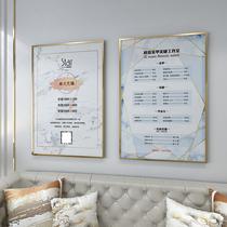 Beauty salon item price list nail nail hair top hair price list creative gold border wall wall sticker wall custom