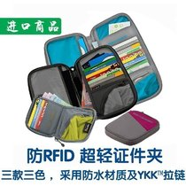Seatosummit Travel abroad RFID anti-theft portable money Clip Ticket Wallet Passport folder document bag