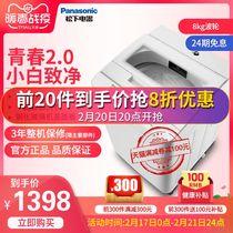Panasonic xqb80 - t8mta 8 kg silencieux Maison Jeunes machine à laver automatique