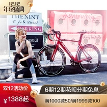 Obek aluminum alloy road bike 14 16 speed road race sports car 700C male and female road buggy
