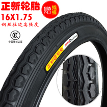 Genuine CST 16x1.75 outer tire 1.50 folding bicycle outer tire 47-305 inches