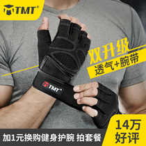 TMT Fitness Gloves Male and female dumbbell device horizontal bar workout wrist training half finger winter bike anti-skid movement