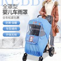 Stroller rain cover wind shield rain shield universal winter warm doll car wind shield rain cover baby car raincoat