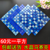 Crystal glass mosaic pool fish pool pool powder room bathroom viewing pool decorated with tiled tile tile stickers