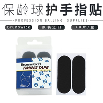 Federal bowling supplies original imported Brunswick Bing domain bowling supplies finger Sticker