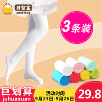 Girls spring summer thin white children practicing dance socks