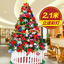 2.1 m Christmas tree package 1.5 m home diy1.8 scene layout large Christmas decorative Products set