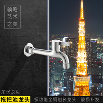 Full copper single cold mop pool faucet into the wall lengthening washing machine pool faucet mop pool fast Open