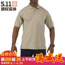 Genuine 511 5.11 Cotton sweat-absorbent men's POLO shirt (short sleeve) 41060