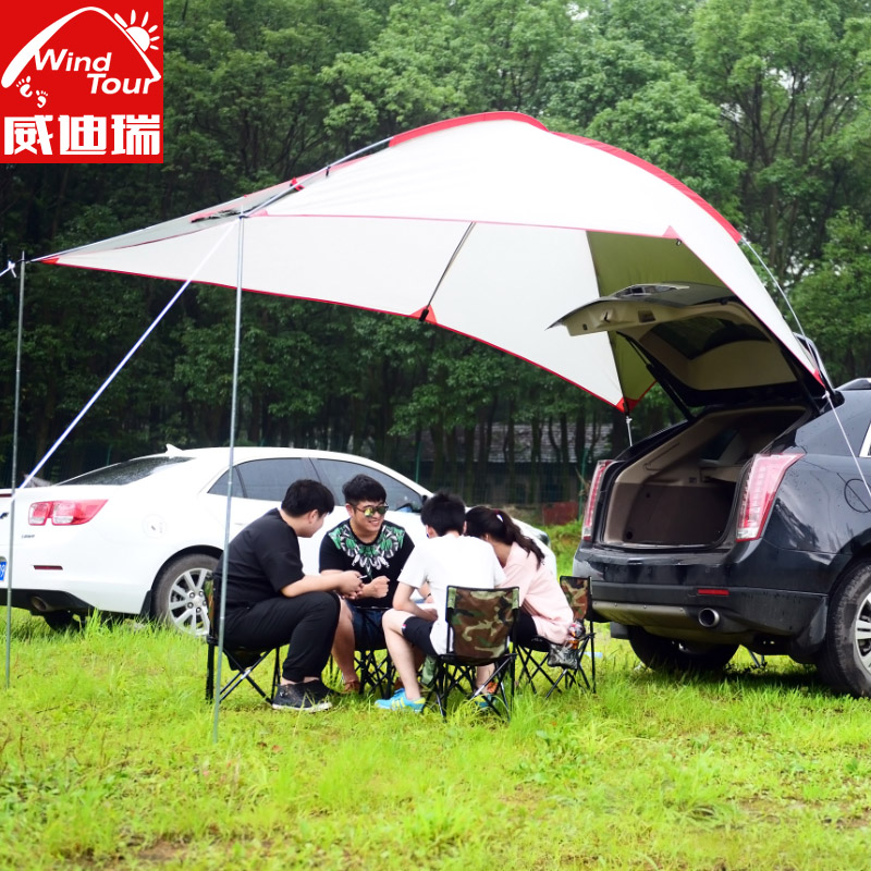 Outdoor tent Portable camper Trailer Self-driving tour Barbecue Multi defense rain Visor awning Beach canopy tent