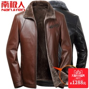 Nanjiren fur leather leather jacket lapel youth male sheep leather fur in winter with Dad