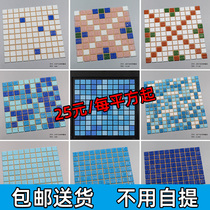 Shangmei glass swimming pool mosaic outdoor pool fish pond 墻 brick indoor bath impotence tile anti-slip
