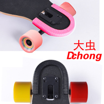 Anti-collision Bar Universal skateboard protection side long plate protection sleeve double warping protection head protection strip buy 1 Send 1