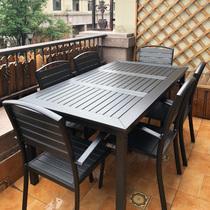 Открытый стол и стулья патио стол и стулья сочетание отдыха кафе открытый открытый балкон сад антисептический WPC деревянный стол и стулья