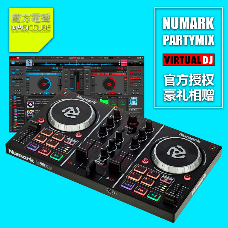 Numark Luma Party Mix VDJ8 controller DJ disc player live LED colorful lights